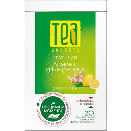 Зелен чай с лимон и джинджифил  на Tea Moments