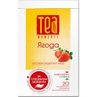Чай Черен с ягода на TEA MOMENTS